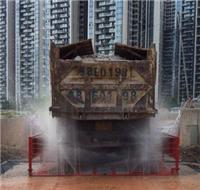 深圳自动洗车槽什么地方有卖